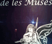 font-muses1