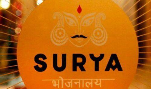 Restaurante Surya