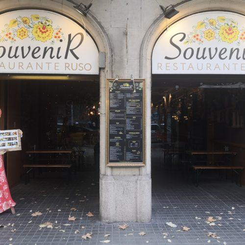Restaurante Souvenir